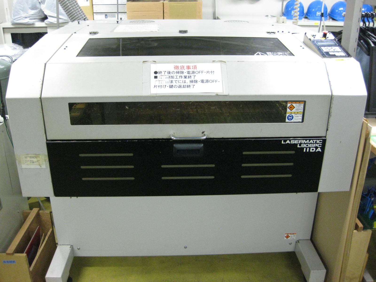 レーザー加工機Laser cutting machine